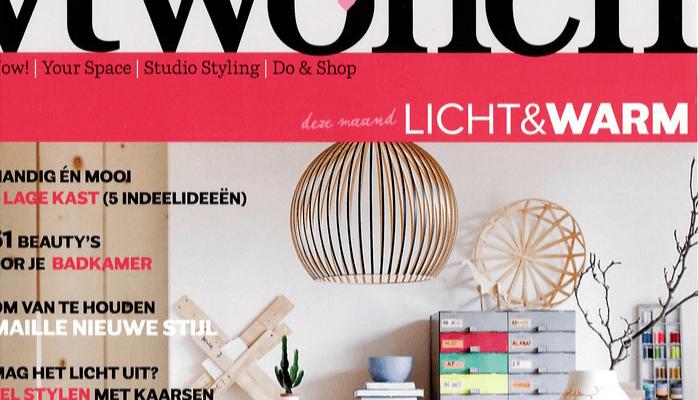 Vtwonen magazine